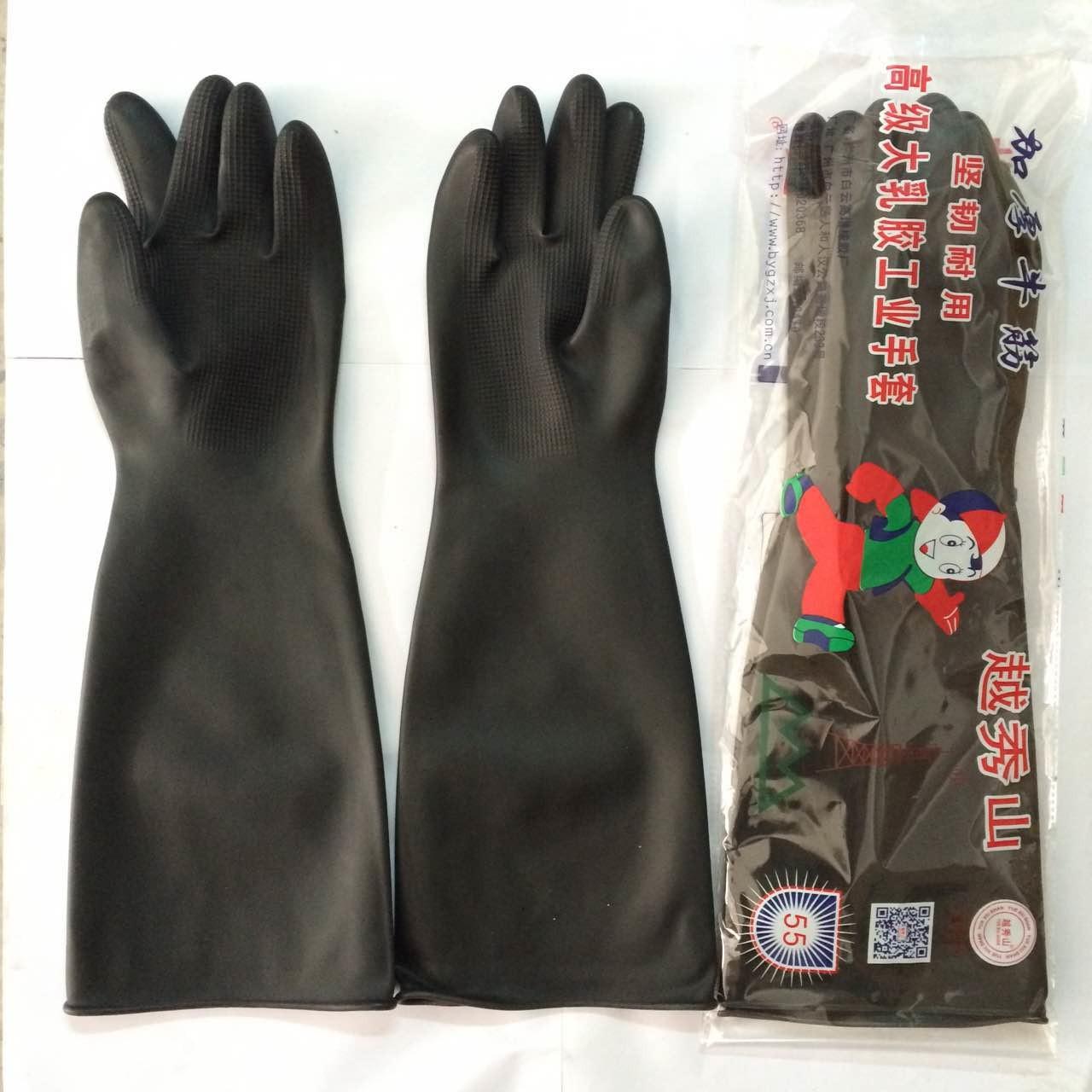 高级耐酸碱乳胶工业亚博yaboapp(黑色)
