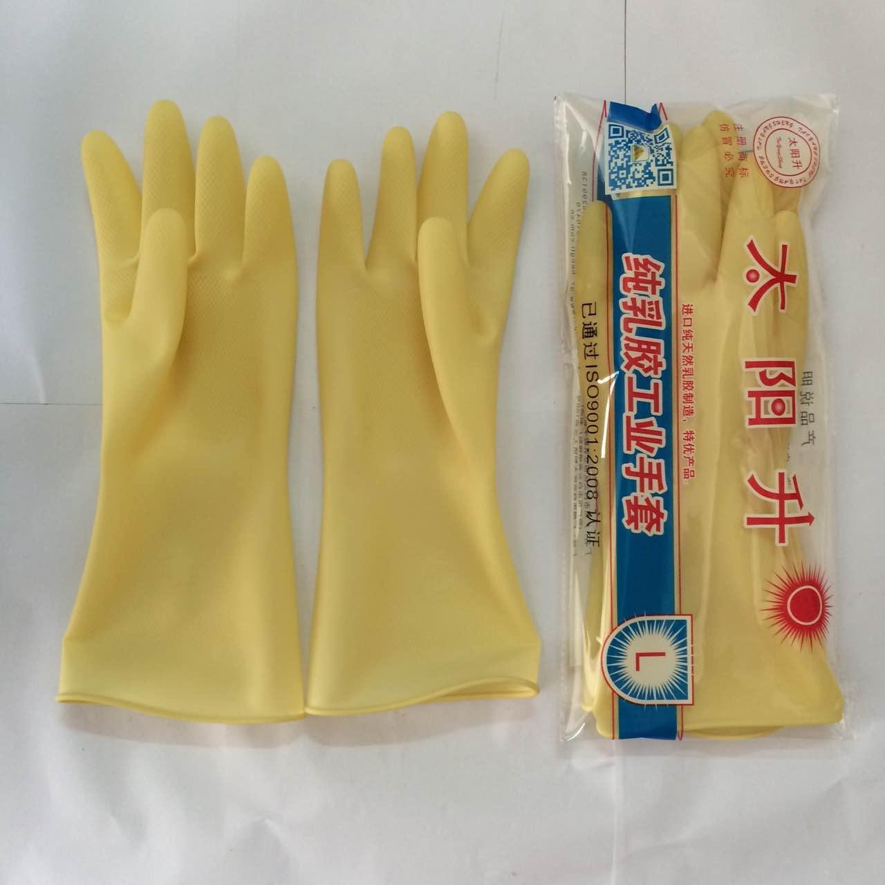 太阳升纯乳胶工业bwin体育最新版下载