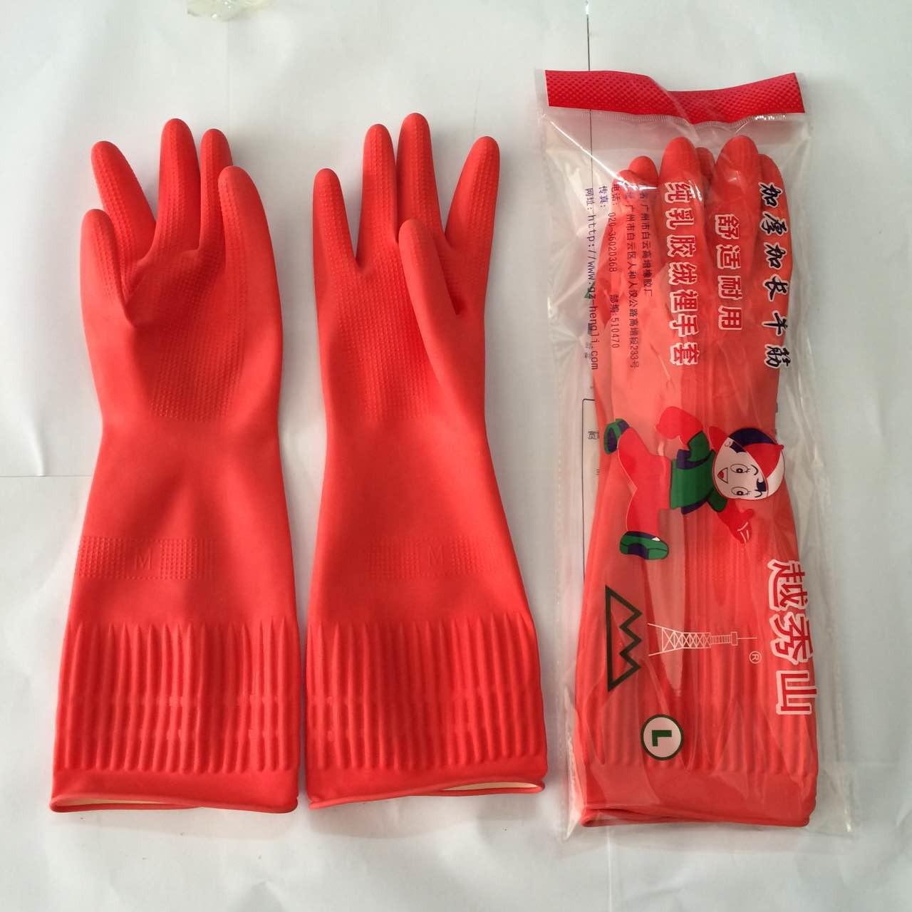 纯乳胶加长家用绒裡亚博yaboapp(红色)
